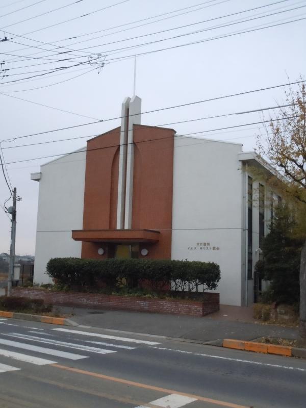 末日聖徒イエス・キリスト教会 (モルモン教) 牛久ワード  牛久教会は末日聖徒イエス・キリスト教