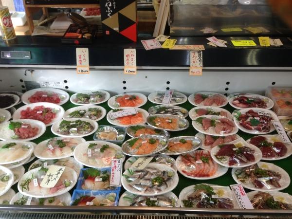 有限会社中根鮮魚店